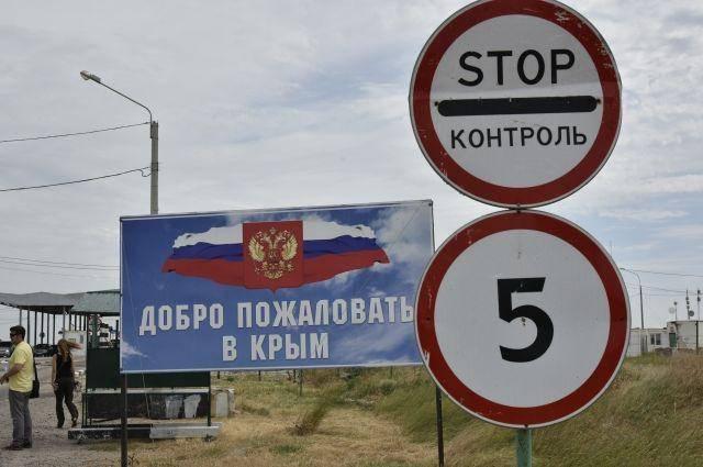 В Крыму усилят границу и наладят сервис на кордоне