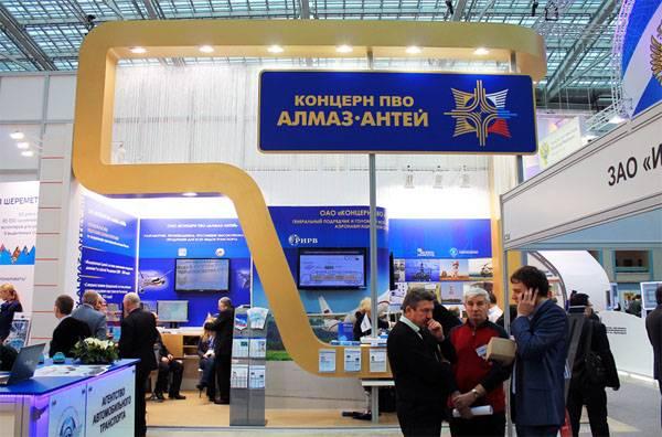Россия запаздывает сразработкой С-500