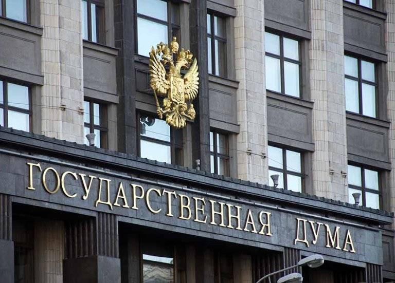 Госдума освободила оборонные контракты от обязательного залога