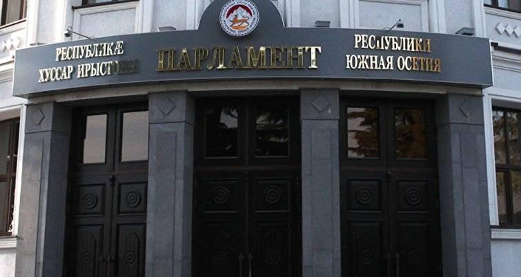 Южная Осетия ратифицировала соглашение о вхождении ряда подразделений в состав ВС РФ