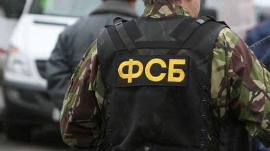 Коррупция в центральном аппарате ФСБ РФ. Что это было?