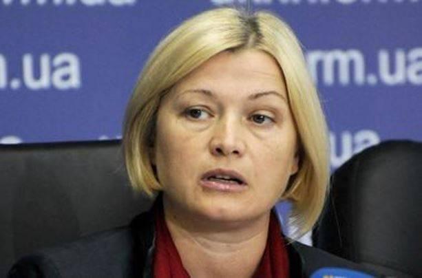 Геращенко рассказала, отчего будут зависеть переговоры в Минске