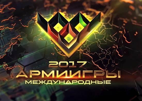 Более 20 команд прибыли в Россию для участия в Армейских играх