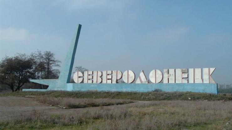 Киевский «мир» после российской «оккупации»