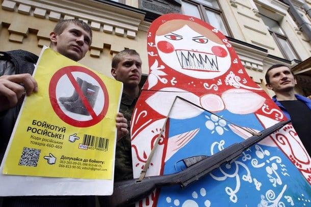 Операция «Украина — Анти-Россия»
