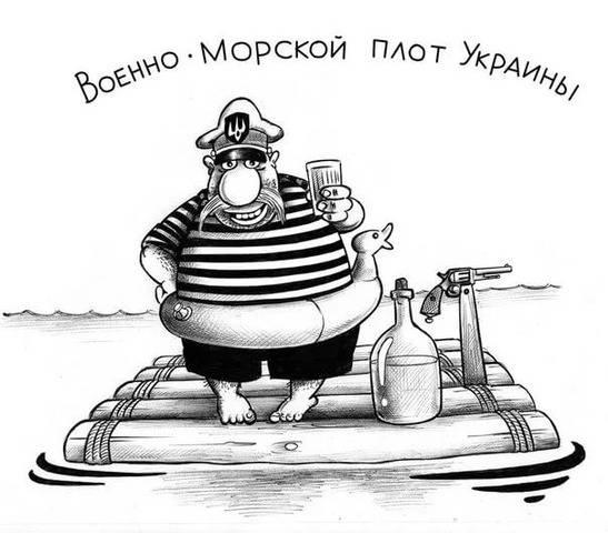 Украинские ВМС начали общие сНАТО учения вЧерном море