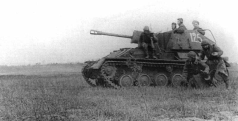 САУ. Рассказы об оружии. САУ СУ-76М