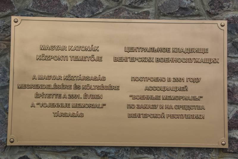 м. доска