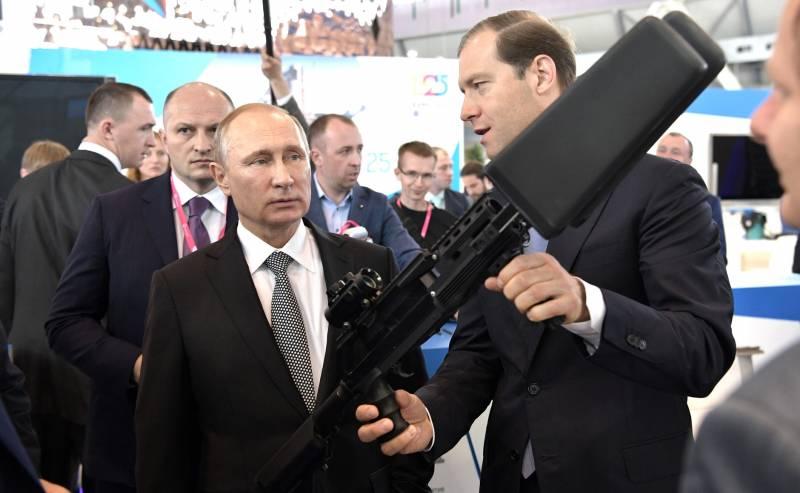 Проект «ЗЗ». Новый маккартизм против длинной руки Путина. Антироссийская истерия продолжается. Кому на пользу?