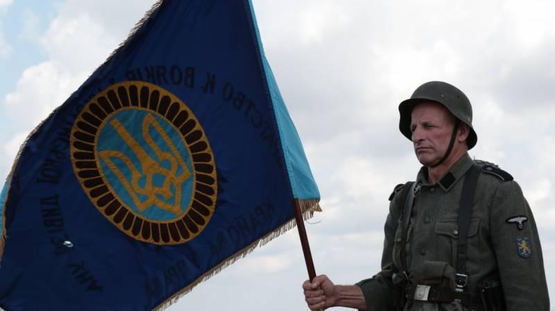 На Украине с почестями перезахоронили эсэсовцев