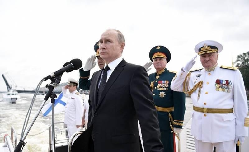 В Петербурге завершился военно-морской парад. Владимир Путин в Санкт-Петербурге и Андреевское знамя в Тартусе. Все секреты и подробности Главного военно-морского парада
