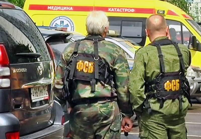 В Подмосковье задержаны двое сторонников ИГ
