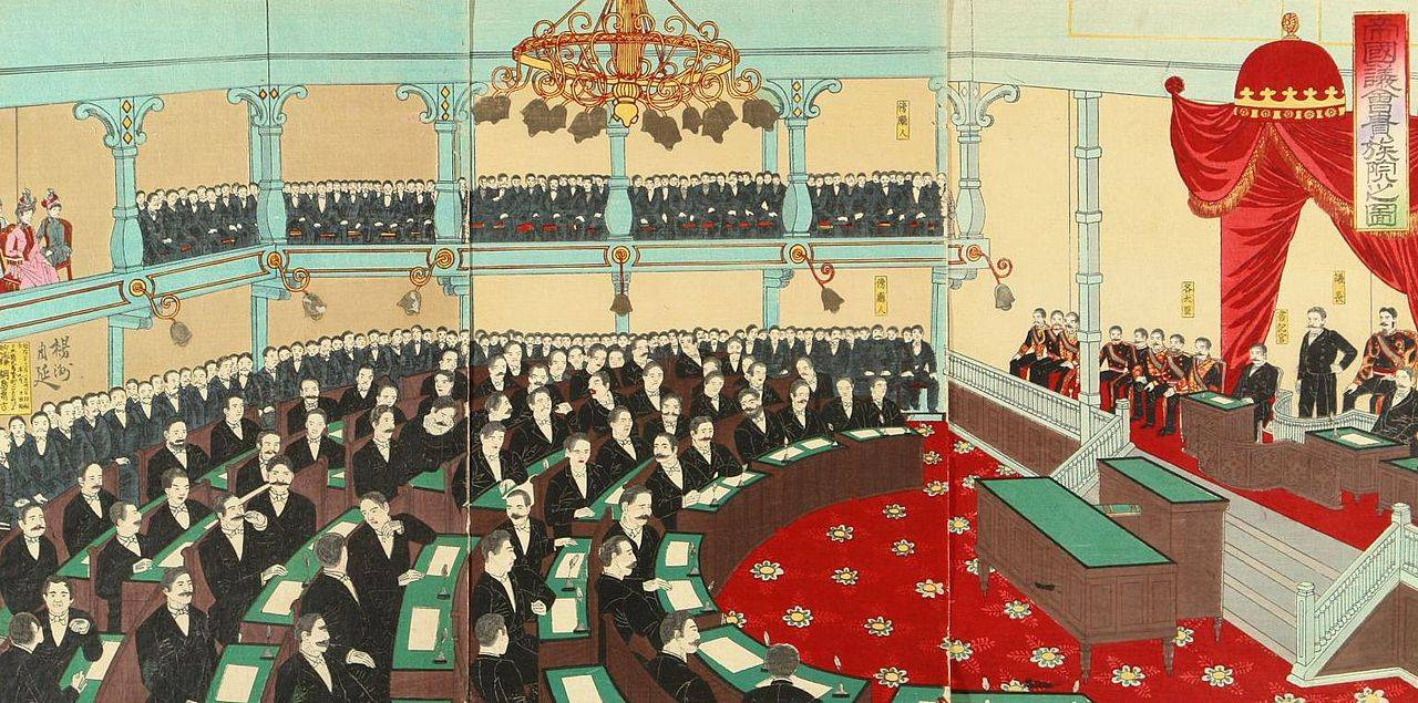 an overview of the meiji government in japan About the meiji period of japan's history meiji japan was determined to close the gap to the western powers in order to stabilize the new government.