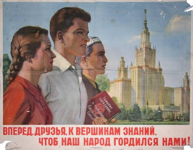 공산주의의 미래. 공산당의 계획은 무엇이되어야 하는가?
