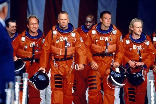 "NASA는 공석 ""행성 보안 책임자""를 엽니 다"