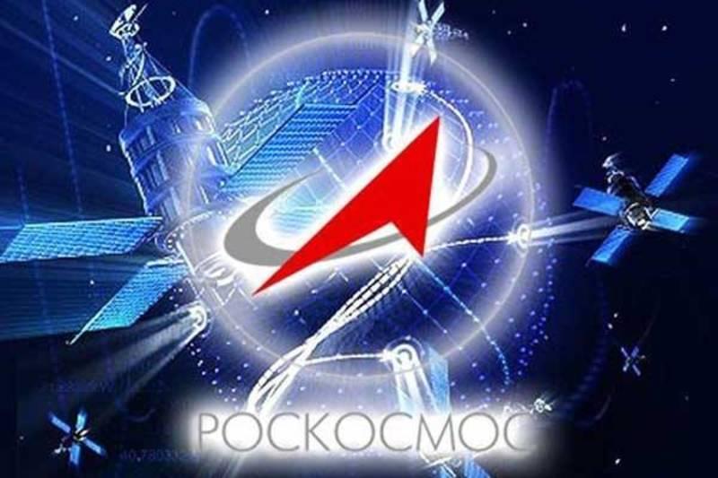 «Роскосмос» утилизирует 18 межконтинентальных баллистических ракет «Тополь»