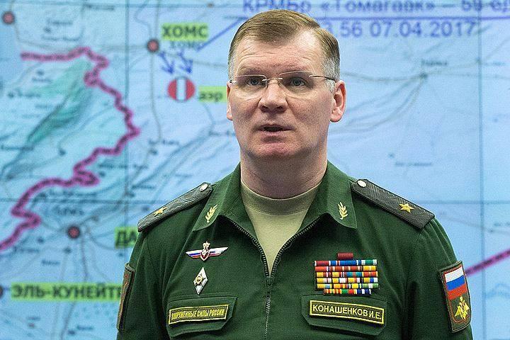 Согласовано создание четырех зон деэскалации в Сирии