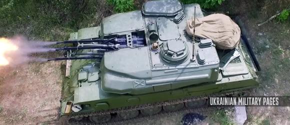 "VSU는 수리 된 ZSU-23-4 ""Shilka"""