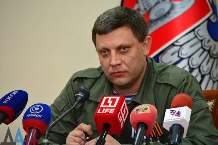Zakharchenko, 키에프에 미국 무기 공급 가능성에 대해 언급