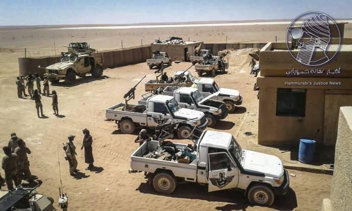 США опровергают данные о передаче под контроль РФ базы на юге Сирии