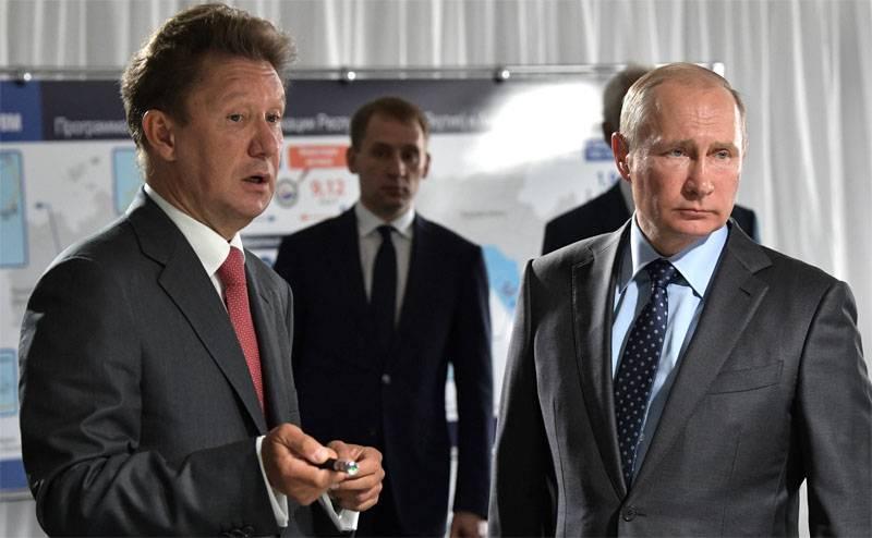 Минюст Украины инициирует процесс ареста иностранного  имущества «Газпрома»