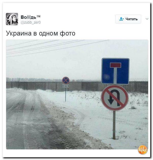 ВКиеве готовятся наложить руки наимущество «Газпрома»