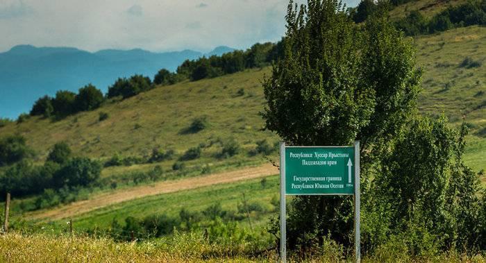 L'Ossezia del Sud chiuderà il confine con la Georgia per tre giorni