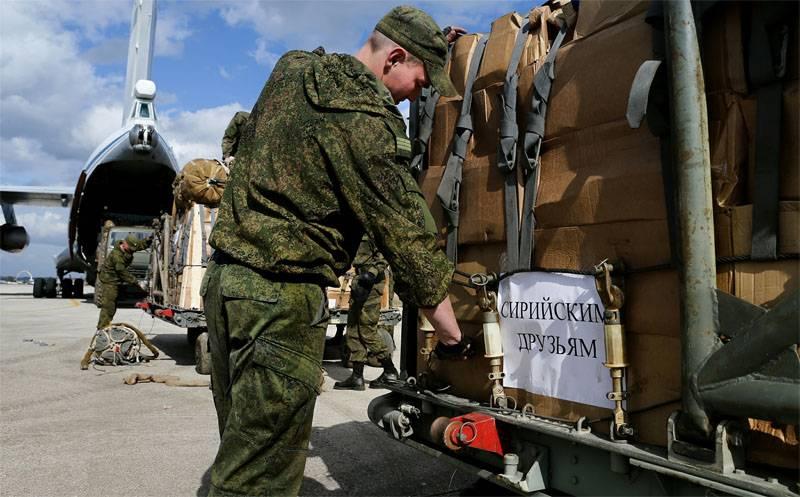 Российские военные доставили лекарства для онкоцентра в сирийской Латакии