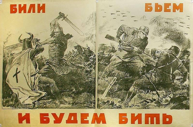 Запад против России. История векового лицемерия