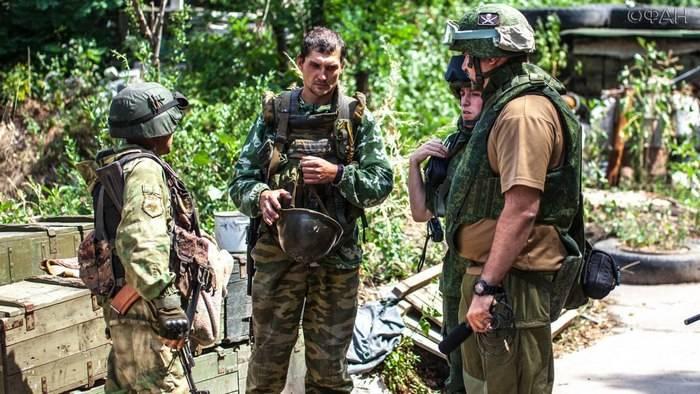 """Temmuz ayı için Donetsk Chronicles 29 - Asker """"Mag"""" Ağustos 4"""