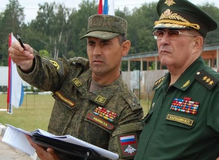 러시아는 화학 무기 탄약 구경 152 mm을 루위 사이트와 함께 완전 파괴했습니다.