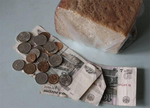 Sorprese Rosstat: i prezzi stanno scendendo in Russia