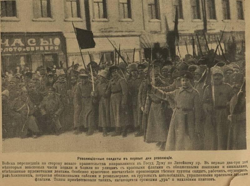 Zehirli Tüy. İl basımı şubat ayından ekim ayına kadar ve Bolşevizmin zaferinin ilk yılları ... (8'un bir parçası)