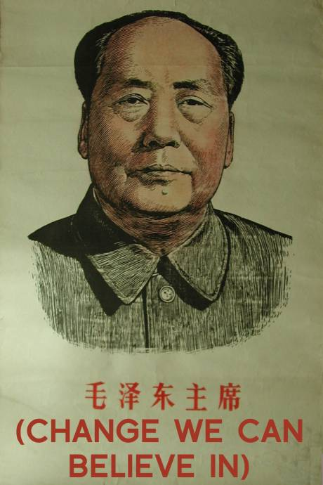 an essay on mao tse tung 7 china under mao essay questions- authoritarian states-rise to power- paper 2 1 the new york times obituary for mao tse-tung, who died september 9.