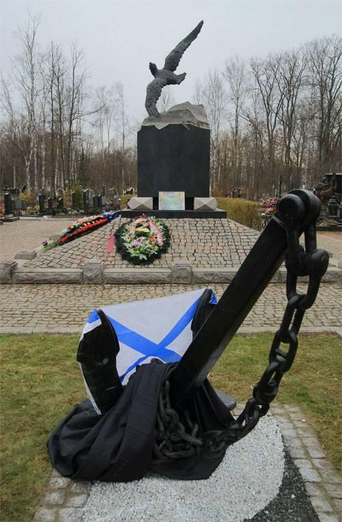 """Il sottomarino """"Kursk"""". 17 anni dalla morte"""