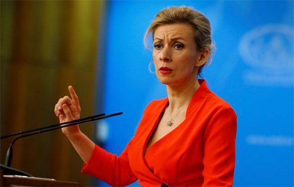 Мария Захарова предостерегает США от силового вмешательства в ситуацию с КНДР