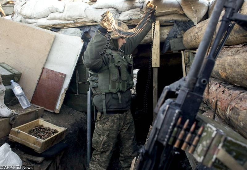 Na Ucrânia, encontrou 6-bilhão buraco no orçamento militar