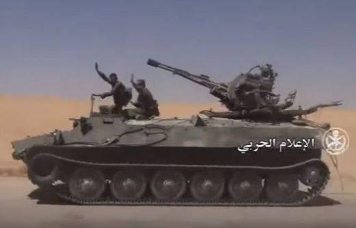 """Suriye'de """"çıngırak"""" fark ettim"""