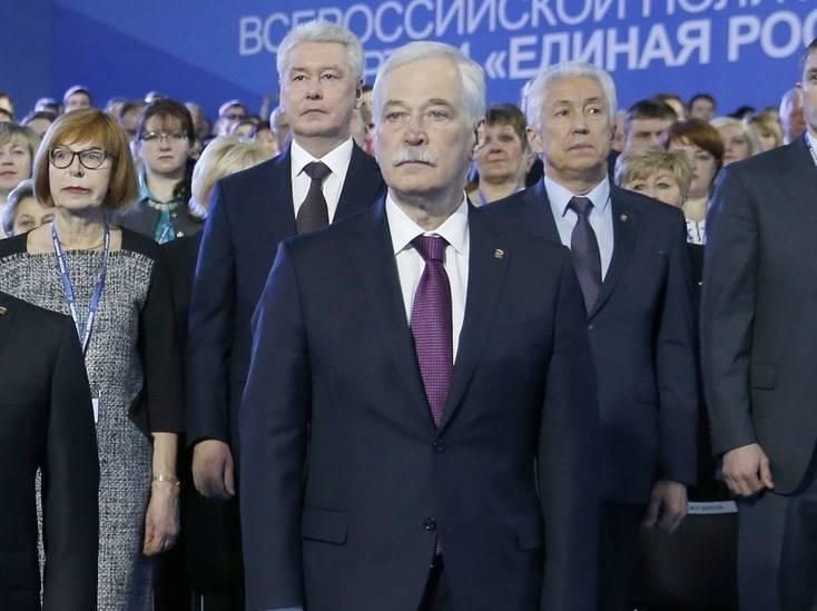 Gryzlov: VKS fornece paz no espaço sideral