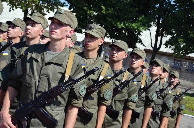 포로 센코 (Poroshenko)는 방위군 (National Guard)에 대한 추가 항소를 발표했다.
