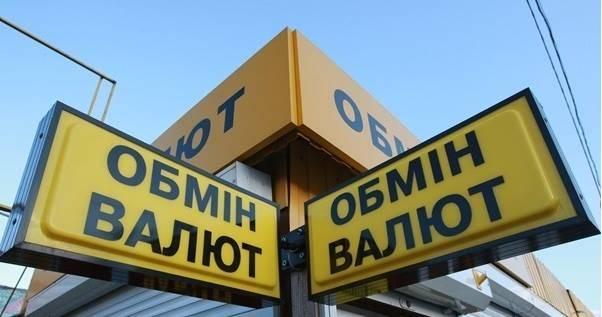 우크라이나 국립 중앙 은행은 가격 상승에 대처할 수 없다고 말했다.