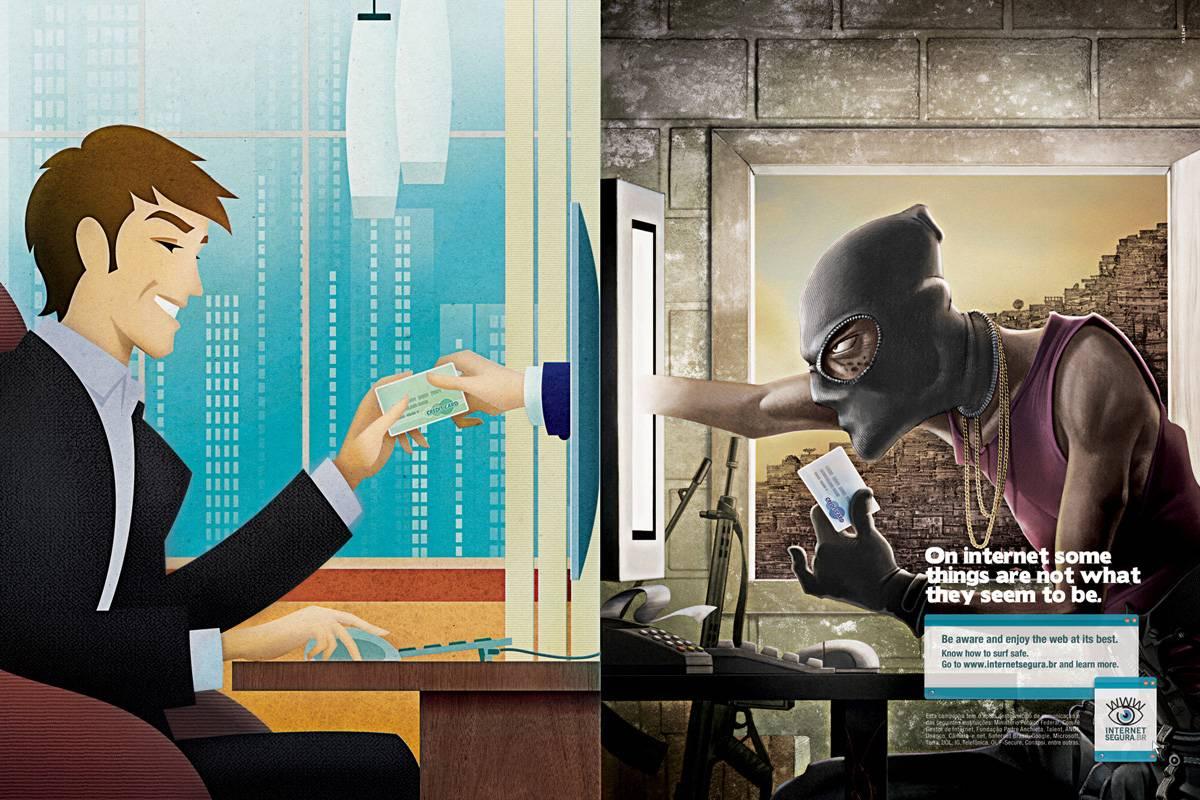 Когда оружием становится реклама…