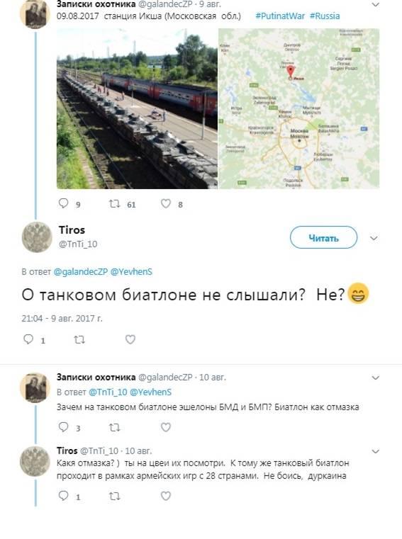 «А вдоль дороги танки русские стоят» – украинский сайт обвиняет Москву в оккупации