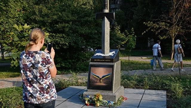 Комедия и трагедия Украины