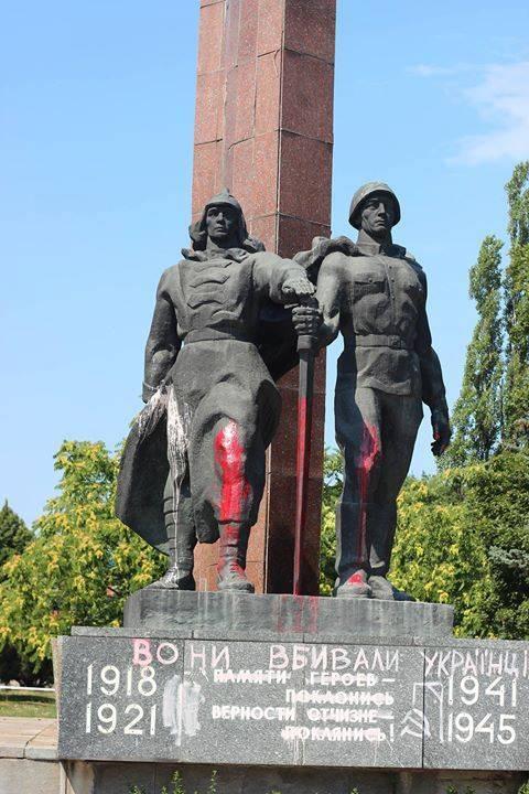 Nós, russos, somos obrigados a proteger a memória das pessoas dos inumanos