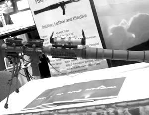 """""""Entregas de armas letais"""" são como uma zombaria da Ucrânia"""