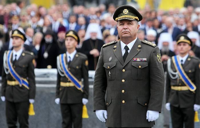 Kiev Bağımsızlık Günü'nde geçit töreni yaptı