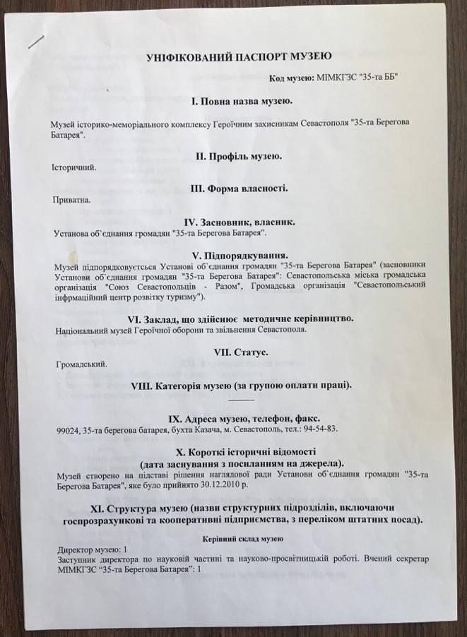 Патриотические пляски на могилах бойцов Красной Армии — это нормально для России?