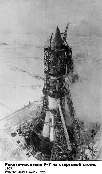 как осуществляется запуск и полет многоступенчатых ракет