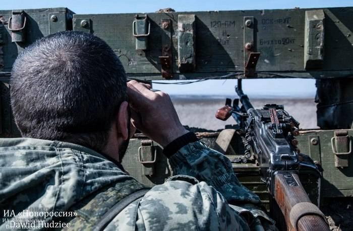 Донецкие хроники за неделю 12-19 августа от военкора «Маг»